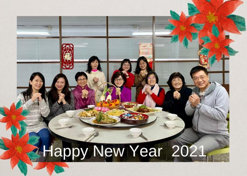 Lunar New Year Greetings from Sacred Heart School in Taiwan