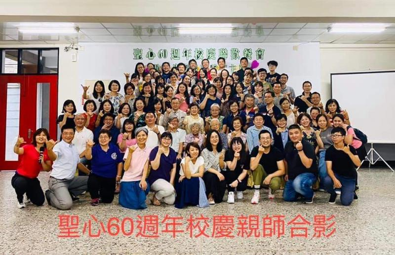 60th anniversary of Taiwan Mission in KOC Province