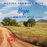India / Inde / India